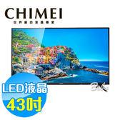 CHIMEI奇美 43吋 LED 液晶顯示器 液晶電視 TL-43A600(含視訊盒)