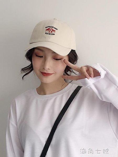帽子女韓版百搭鴨舌帽ins潮人夏季網紅學生棒球帽防曬遮陽太陽帽 海角七號
