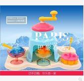 刨冰機 兒童節禮物 手工diy食品制作玩具 冰工廠刨冰機 巴黎春天