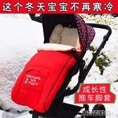 嬰兒防風毯 嬰兒推車睡袋秋冬季防風保暖腳套寶寶傘車腳罩兒童棉坐墊通用加厚 古梵希