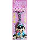 【收藏天地】台灣紀念品*十二生肖守護神鎖圈(大勢至菩薩)