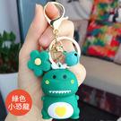 小恐龍 鑰匙扣 情侶 創意潮流 卡通公仔 掛飾扣 鑰匙扣鏈 包包掛件 鑰匙圈掛件【綠色小恐龍】