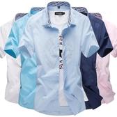 售完即止-襯衫 夏季短袖薄款男士襯衫純色庫存清出(7-30T)