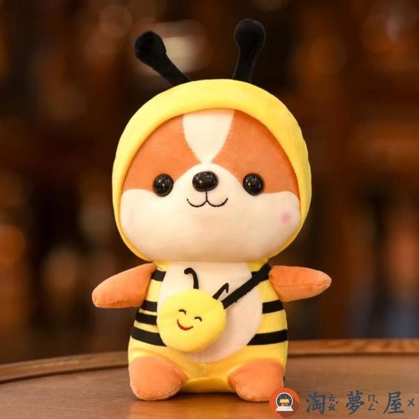可愛小松鼠公仔恐龍毛絨玩具兒童玩偶麋鹿娃娃【淘夢屋】