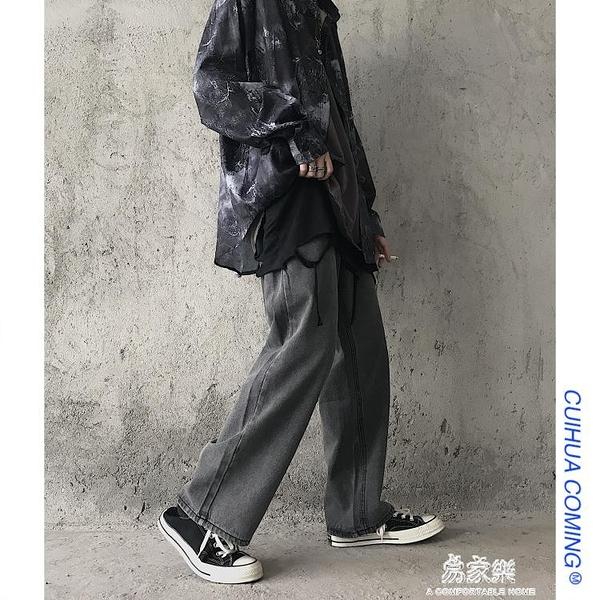 牛仔褲酷女孩穿搭秋季原宿風bf老爹褲灰色牛仔褲女高腰寬鬆直筒寬管褲 【母親節禮物】