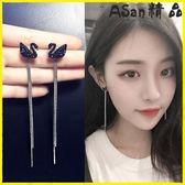 耳環-流蘇耳環韓國氣質長款耳飾品簡約耳夾百搭潮人耳墜純銀耳釘