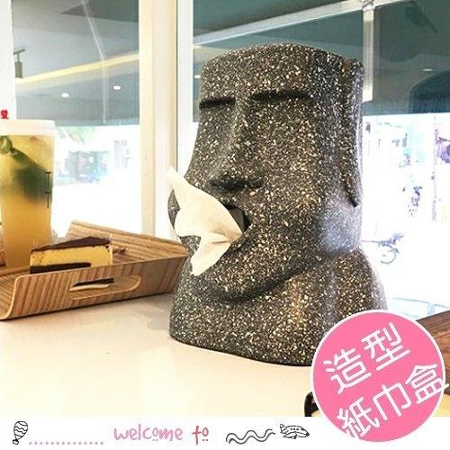 復活島摩艾石像站立式紙巾盒 客廳擺飾