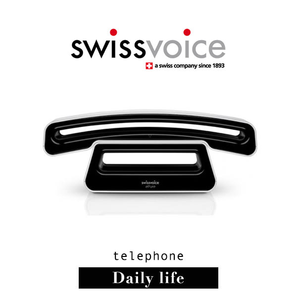 【G2 STORE】Swissvoice ePure V2 家用低輻射 無線電話 全新第二代 公司貨保固一年 白線黑