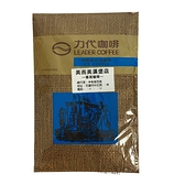 【力代】長谷川 花蓮美而美口味咖啡粉