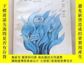 二手書博民逛書店罕見惡之花(插圖本)Y7688 (法)波德萊爾 著 郭宏安 譯評
