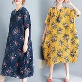 棉麻 寬鬆顯瘦玫瑰印花洋裝-大尺碼 獨具衣格