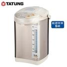 大同6L溫控熱水瓶TLK-645EA   具6L超大容量,4段溫度設定及自冷省電裝置,除氯再沸騰功能