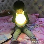小夜燈插電喂奶暖光新生嬰兒遙控寶寶台燈臥室床頭家用夜光燈