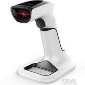 歌派掃描槍無線藍芽 二維碼掃碼器智慧存儲有線微信支付寶超市收銀收款ATF 韓美e站