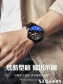 手錶男手表男士2020新款瑞士全自動機械表學生ins潮流石英夜光男表 熱賣單品