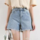 魚音/顯瘦毛邊水洗淺色牛仔短褲女夏新款 寬鬆百搭褲子艾美時尚衣櫥艾美時尚衣櫥