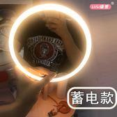 LED化妝鏡帶燈臺式書桌折疊公主梳妝美妝網紅補光鏡宿舍充電
