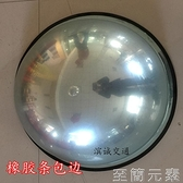 半球鏡1/2球面鏡60CM 反光鏡廣角鏡工廠車間倉庫超市轉角凸面鏡WD 至簡元素