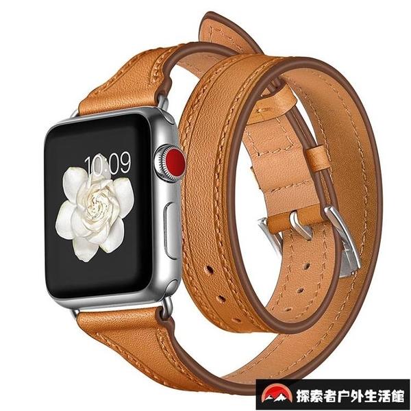 真皮雙圈蘋果手表iwatch1/2/3適用apple watch錶帶【探索者戶外生活館】