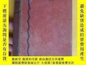二手書博民逛書店老舊名著:罕見LITTLE WIVES (translated