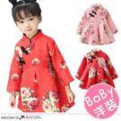 女童新年中國風印花旗袍領洋裝 連身裙...