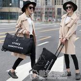 韓版旅行包女行李包男大容量拉桿包手提包折疊出差登機箱包旅行袋   草莓妞妞