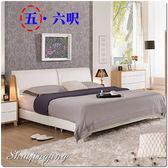 【水晶晶家具/傢俱首選】羅德尼5呎皮面床箱式標準雙人床架 JM8101-2
