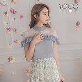 東京著衣【YOCO】巴黎宮廷高領蕾絲拼接雪紡上衣-S.M.L(190111)