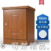 保險櫃家用指紋密碼55cm保險箱隱形小型入牆木制床頭櫃60高床邊櫃衣櫃