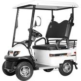 小巴士電動四輪車新款老年雙人代步助力車成人家用帶棚觀光車帶棚 MKS