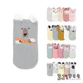 短襪童襪中筒襪 純棉兒童動物造型船襪-321寶貝屋