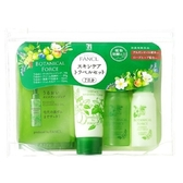 日本【7-11限定】Fancl-Botanical Force草本肌膚保養隨身包 七日份-415983