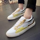 綁帶休閒鞋-韓版經典時尚拚色男板鞋3色73ix94[時尚巴黎]