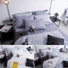 OLIVIA【 蘭斯洛 】5x6.2尺 標準雙人床包枕套三件組 100%精梳純棉 都會簡約系列 台灣製