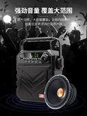 播放器藍芽音箱戶外廣場舞音響便攜式收音機小型大功率手提無線話筒k歌 玩趣3C