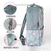 戶外大容量防水雙肩包旅行便攜收納背包學生書包休閒運動登山包女 qf7814【黑色妹妹】