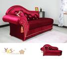 布質 貴妃椅 寶閣麗貴妃坐躺椅(四色、左右型可選)【YKS】