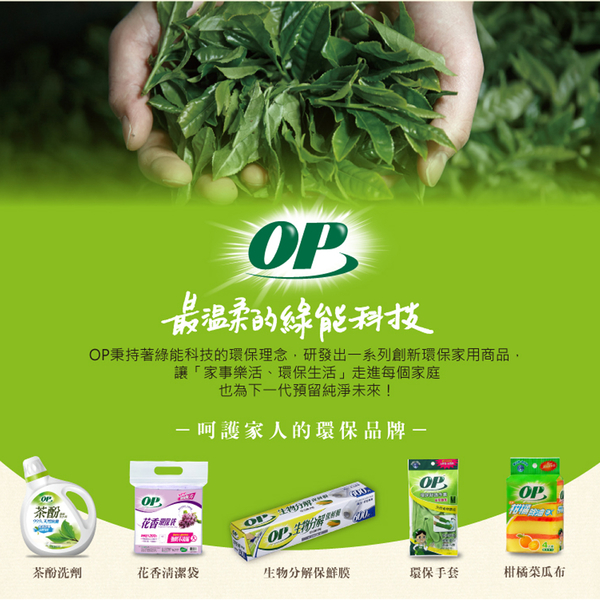 【OP】生物抗菌 立體密封袋 M / L 保鮮袋 儲物袋 保鮮防潮 夾鏈袋 食品級