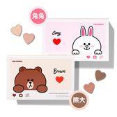韓國 MISSHA xLine Friends 聯名款 眼影腮紅愛心彩盤 15g ◆86小舖 ◆