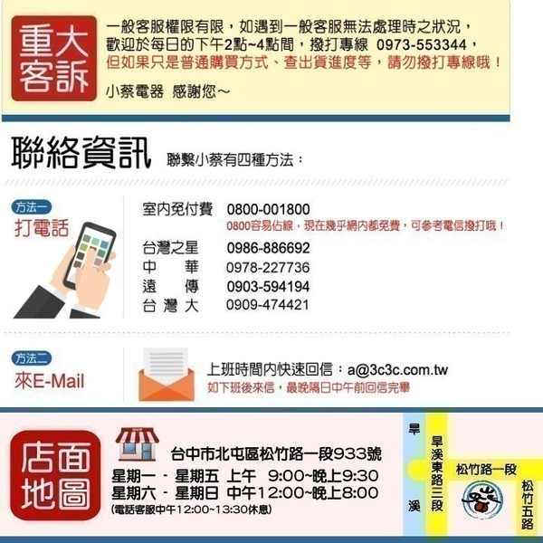 (全省安裝) Rinnai林內【RUA-C1600WF】16公升數位恆溫FE強制排氣屋內型熱水器 優質家電