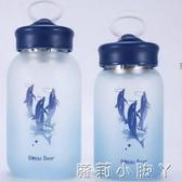 璃杯女學生韓版可色玻 砂玻璃杯時尚情水杯愛磨波比熊網   蘿莉小腳丫