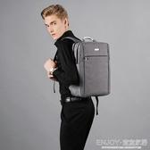 電腦包商務背包後背包男韓版14寸15.6電腦包出差包學生書包新年禮物