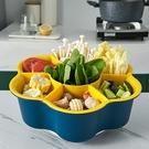 火鍋拼盤水果盤瀝水籃七分格家用可旋洗菜雙層蔬菜拼盤【聚寶屋】