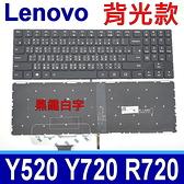 LENOVO 聯想 Y520 Y720 R720 背光款 繁體中文 黑鍵白字 鍵盤 Legion Y7000 Y520-15IKB Y520-15IKBN Y720-15IKB R720-15IKB
