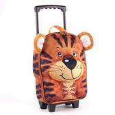 德國okiedog 3D動物造型兒童行李箱-老虎