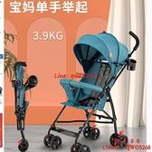 嬰兒推車可坐可躺輕便折疊簡易超小兒童寶寶坐式手傘車遛娃便攜【齊心88】