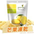 Greenday芒果凍亁16g 日華好物...