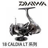 漁拓釣具 DAIWA 18 CALDIA LT5000S-CXH (紡車捲線器)