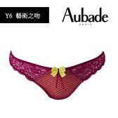 Aubade-藝術之吻S-M蕾絲丁褲(桃紅)Y6