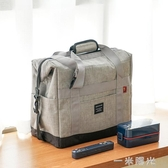 野餐包戶外出游大號大容量保溫冷藏包便攜多功能保溫野餐收納包 雙十一全館免運